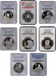 MIXED LOTS. Octet of Pope John Paul II Commemorative Denominations (8 Pieces), 1988-2014. PCGS and N