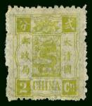 1897年慈寿再版2分新票1枚,颜色鲜豔,齿孔完整,原胶轻贴,上中品