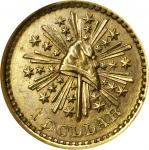 1849太平洋公司1美元 NGC MS 61