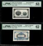 1921年云南富滇银行2角正反面试印样票,分别PMG 63 及 62 (有渍)