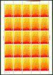 1967年文2公报新票全张1件,共25枚,边纸完整,颜色鲜豔,上中品,少见。 China  Peoples Republic  Peoples Republic - Full Sheets 1967