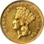 1866 Three-Dollar Gold Piece. AU-55 (PCGS).