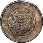 Yunnan Province, silver $1, ND(1911), Guangxu Yuan Bao, new dragon, 4 circles, (LM-421), PCGS AU Det