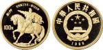 1986年中国人民银行发行中国杰出历史人物刘邦像纪念金币