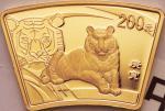 2010年庚寅(虎)年生肖纪念银币1盎司扇形一组2枚 完未流通