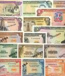 Banco Central de la Republica Dominicana, 1, 5, 10, 20, 50, 100, 500, 1000 Pesos Oro, 1975-77, Speci