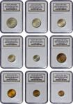 RUSSIA. Mixed Die Trials (9 Pieces), ND (1961). All NGC BRILLIANT UNCIRCULATED Certified.