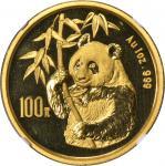 1995年熊猫纪念金币1盎司 NGC MS 66