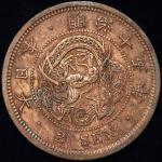 日本 二钱铜货 Copper 2Sen 明治15年(1882) 返品不可 要下见 Sold as is No returns AU~UNC