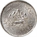 西藏狮图三两银币。 CHINA. Tibet. 3 Srang, BE 16-10 (1936). NGC MS-64.