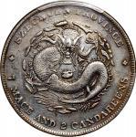 Szechuan Province, silver $1, Guangxu Yuan Bao, narrow face dragon, (LM-345), PCGS XF Detail, cleane