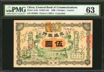 宣统元年交通银行伍圆。 CHINA--EMPIRE. General Bank of Communications. 5 Dollars, 1909. P-A15b. PMG Choice Uncir