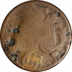 Undated (ca. 1652-1674) St. Patrick Halfpenny. Martin 5-F, W-11540. Rarity-6+. Copper. Reeded Edge.