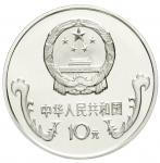 10 Yuan silver 1985 year the woman. In capsule. Proof coinage,close margins