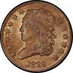 1829 Classic Head Half Cent. Cohen-1, Breen-1. Rarity-1. Mint State-64 BN (PCGS).