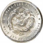 广东省造光绪元宝一钱四分四釐银币。 (t) CHINA. Kwangtung. 1 Mace 4.4 Candareens (20 Cents), ND (1890-1908). NGC MS-63.