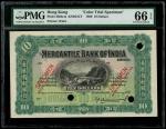 1930年有利银行10元试色样钞,PMG 66EPQ,此版别于PMG记录中最高评分的一枚,难得一遇的美品