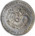 四川省造光绪元宝七钱二分四角龙 PCGS XF Details CHINA. Szechuan. 7 Mace 2 Candareens (Dollar), ND (1901-08).
