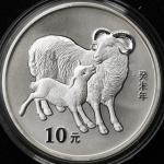 2003年癸未(羊)年生肖纪念银币1盎司圆形 完未流通