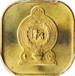 SRI LANKA. 5 Cents, 1975. PCGS SPECIMEN-65 Gold Shield.