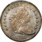 1798 Draped Bust Silver Dollar. Small Eagle. BB-82, B-1. Rarity-3. 13 Stars. AU-55 (PCGS).