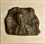 1927 Thomas Edison 80th Birthday Portrait Plaque Inscribed in the Mould TO MY GOOD FRIEND / FORD. Ca