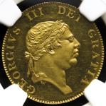 GREAT BRITAIN George III ジョージ3世(1760~1820) Pattern Guinea 1813 NGC-PF63 Ultra Cameo Proof UNC