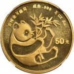 CHINA. 50 Yuan, 1984. Panda Series. NGC MS-66.