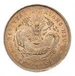 """光绪三十四年北洋造光绪元宝库平七钱二分银币一枚,""""短尾龙""""版,淡彩氧化,近未使用至完全未使用品"""