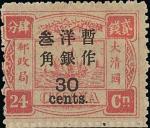 洋银叁角盖于贰钱肆分银新票,明玫红色,叁字异体C型,来自第二格[23],部份原胶,加盖左移,品相中上.