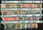 第二套人民币大全套,尾88同,皆为PMG评级,请预览