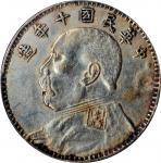 袁世凯像民国十年壹圆普通 PCGS XF Details CHINA. Dollar, Year 10 (1921)