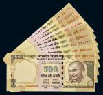 印度500卢比一套共九枚