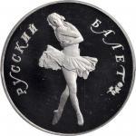 RUSSIA. Palladium 25 Rubles, 1989. Leningrad Mint. PCGS PROOF-67 Deep Cameo Gold Shield.
