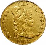1802/1 Capped Bust Right Half Eagle. BD-5. Rarity-7. Centered Overdate. AU-50 (PCGS).