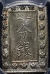 日本 明治一分银 Maiji 1Bu-Gin 明治元年~2年(1868~69) PCGS-MS64 (EF)极美品