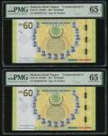 Bank Negara Malaysia, a pair of 60 Ringgit, 2017, 60th Anniversary of Independence commemorative iss