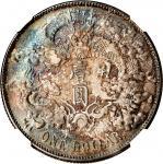 宣统年造大清银币壹圆宣三 NGC XF 45