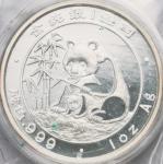 1986年美国钱币协会第95届年会纪念银章5盎司 完未流通