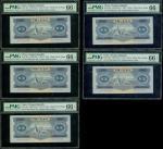 1953年二版人民币贰圆连号五枚,编号IV V VI 5314339-43,均评PMG66EPQ