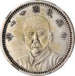孙中山像民国17年壹圆甘肃省造 NGC XF-Details CHINA. Kansu. Dollar, Year 17 (1928)