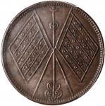 民国新疆通宝红钱十文铜币 PCGS AU 55