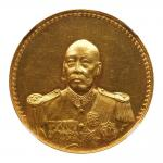 曹锟像宪法纪念无币值戎装 NGC MS 62 China. Gold Dollar 1923President Tsao Kun