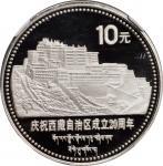 1985年中华人民共和国流通硬币精制套装一组2套 NGC PF