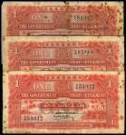 1930年海峡殖民地(新加坡)壹圆一组三枚,有黄,均VG-F,世界纸币