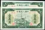 1949年第一版人民币一万圆