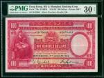1934年汇丰银行100元,编号B470001,PMG 30NET翻签,颜色深润,罕品