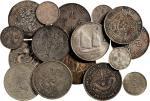 清代、民国银币一组十六枚
