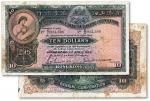 1948年香港上海汇丰银行拾圆,香港地名,七五成新