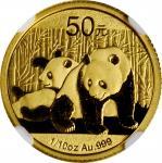 2010年熊猫纪念金币1/10盎司 NGC MS 70